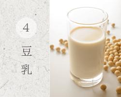 豆乳ベースのパスタ
