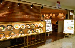 こなな 阪急三番街店 イメージ