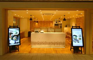 エキマルシェ大阪店