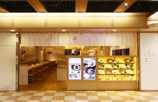 こなな 京都ポルタ店 イメージ