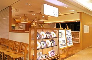 ルミネ立川店