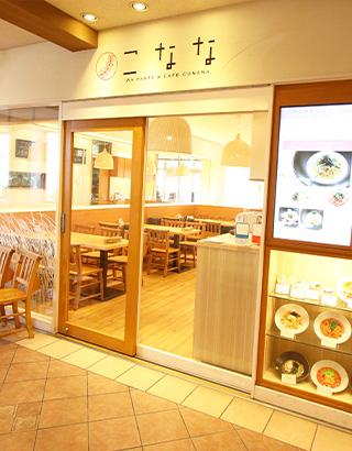 マリンピア神戸店