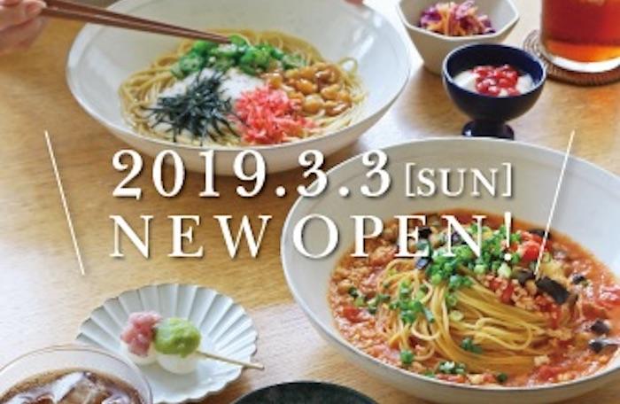 「こなな なんばパークス店」3月3日(日)なんばパークス6階にオープン!