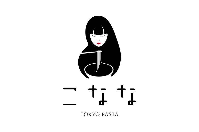 「こなな TOKYO PASTA」ロゴ
