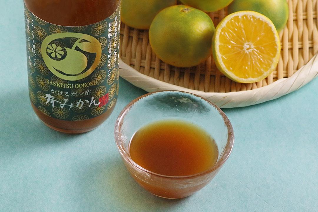 青蜜柑とおだしの旨味の効いた醤油で作ったこだわりのポン酢